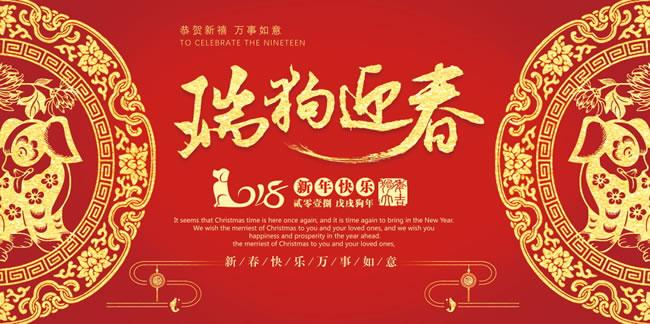 2018春节/总统日双响炮活动合集