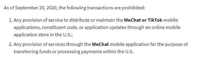 微信在美国还能用吗?美国政府新发布禁令的解读和对策汇总
